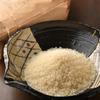 盃屋かづち - 料理写真:広島芸北産 室屋さんの育てた特別栽培米
