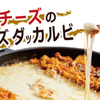 JIJIMI GO - メイン写真: