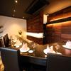 チャイニーズガーデンレストラン 深記 - メイン写真: