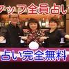 小川のおかん - メイン写真: