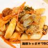 韓国居酒屋 イニョン - メイン写真: