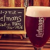 Beer Cafe Laugh'in - メイン写真: