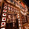 博多一幸舎 - 外観写真:店舗入り口