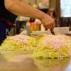 広島県府中市アンテナショップNEKI - 料理写真:お好み焼きは注文いただいてからすべて一から手づくり。