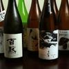 居酒屋 神威 - メイン写真: