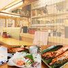 奴寿司総本店 - メイン写真: