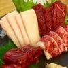 馬焼肉専門店うまえびす - 料理写真:極上馬刺しの4種盛り(内容は入荷の状況で変わります)