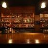 Bar Eden hall - メイン写真: