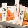 浦和原価酒場 はかた商店 - メイン写真: