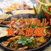 チーズタッカルビ×個室 AVAN梅田北新地 - メイン写真: