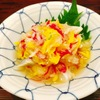 浜焼き鯖と挽きぐるみ蕎麦 きばり - 料理写真:〆鯖菊花和え