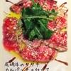 三笠バル - 料理写真: