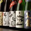 囲炉裏料理と日本酒スローフード 方舟 - メイン写真: