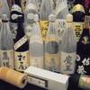 旨い地酒と地焼酎 酒肴や げんげん - メイン写真: