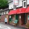 サラダの店サンチョ - 外観写真:元酒倉雰囲気が漂う落ち着いた外観