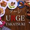URGE - メイン写真:
