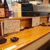 酒膳屋 ばやし - メイン写真: