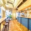 カフェ&ダイナー サンテリア - メイン写真:
