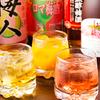 琉球梅酒ダイニング てぃーだ - メイン写真: