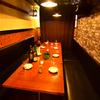 個室肉バル&シュラスコ食べ放題 Gabutto - メイン写真: