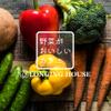 野菜がおいしいカフェ LONGING HOUSE - メイン写真: