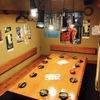 沖縄料理 馳走屋 楽 - メイン写真: