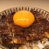 うなぎ・ひつまぶし炭櫓 - メイン写真: