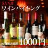 Sanji - ドリンク写真:
