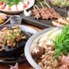 鶏料理 はし田屋 - 料理写真:はし田屋名物水炊きコース