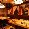 博多串焼き ハレノイチ - メイン写真: