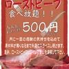 黒毛和牛 銀座 ヒレ肉の宝山 - メイン写真: