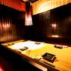 肉バルと個室 チキンタパス 稲佐 - メイン写真: