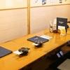 串もん酒場 ひびき屋 - メイン写真: