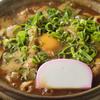 横浜なかや - 料理写真:年の瀬には『横浜なかや』の名古屋名物「味噌煮込うどん」を堪能