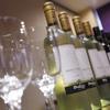 パルテール - ドリンク写真:ワインイメージ