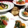 メッゼ 地中海料理&バー - メイン写真: