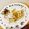 和カフェyusoshi chano-ma - 料理写真:バースデープレート承ります!!