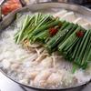 居酒屋のむず - 料理写真:もつ鍋