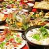 大衆居食家 しょうき - メイン写真: