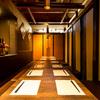 彩り和個室居酒屋 睦月 - メイン写真: