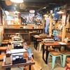 貝焼酒場 カイフォルニア - メイン写真: