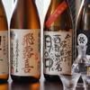 食楽酒 なおづ - ドリンク写真: