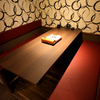 完全個室居酒屋 もつ鍋 食べ飲み放題 のりを - メイン写真: