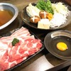 元屋 - 料理写真:ネギ豚しゃぶ