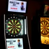 Darts Bar Lovers - メイン写真: