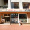 焼肉グルメ 296(ニクロー) - メイン写真: