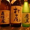 メルローズ・アベニュー - ドリンク写真:3Mが500円から飲めちゃう!