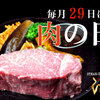 STEAK&HUMBURG ひげ - メイン写真: