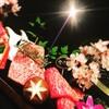 焼肉 夜桜 - メイン写真: