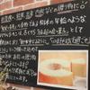 cafe cherry blossom - メイン写真: